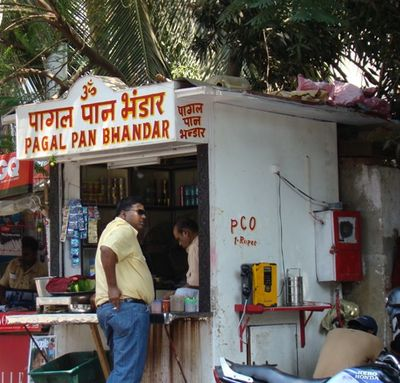 The Mad Paanwalla of Bandra, Bombay!