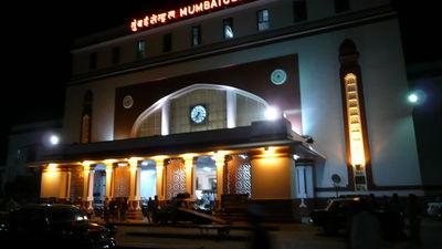India Travel | Forum: Mumbai bombay - Ltt to mumbai central