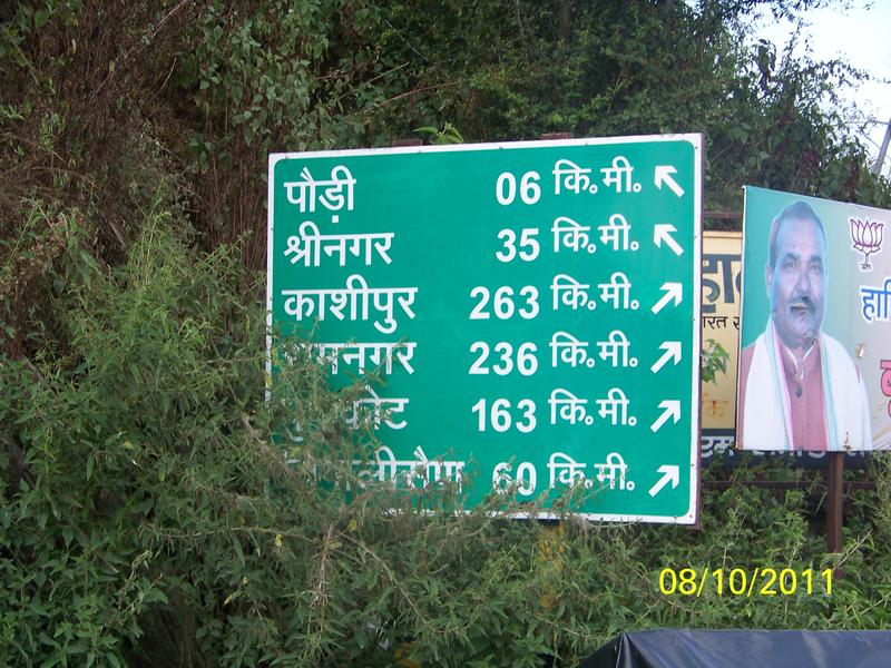 Distance board - India Travel Forum | IndiaMike.com