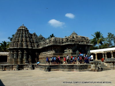SOME PHOTOGRAPHS OF KARNATAKA