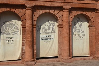 Partition museum, Amritsar.