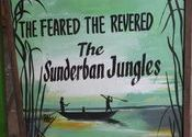 Sundarbans sign by sab kuch milega.  Tags: West Bengal, sign, Sunderbans, Sunderbans, Sunderbans, Sunderbans.