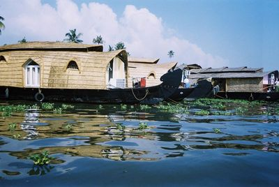 Kerala Backwaters - A cruise on budgets!