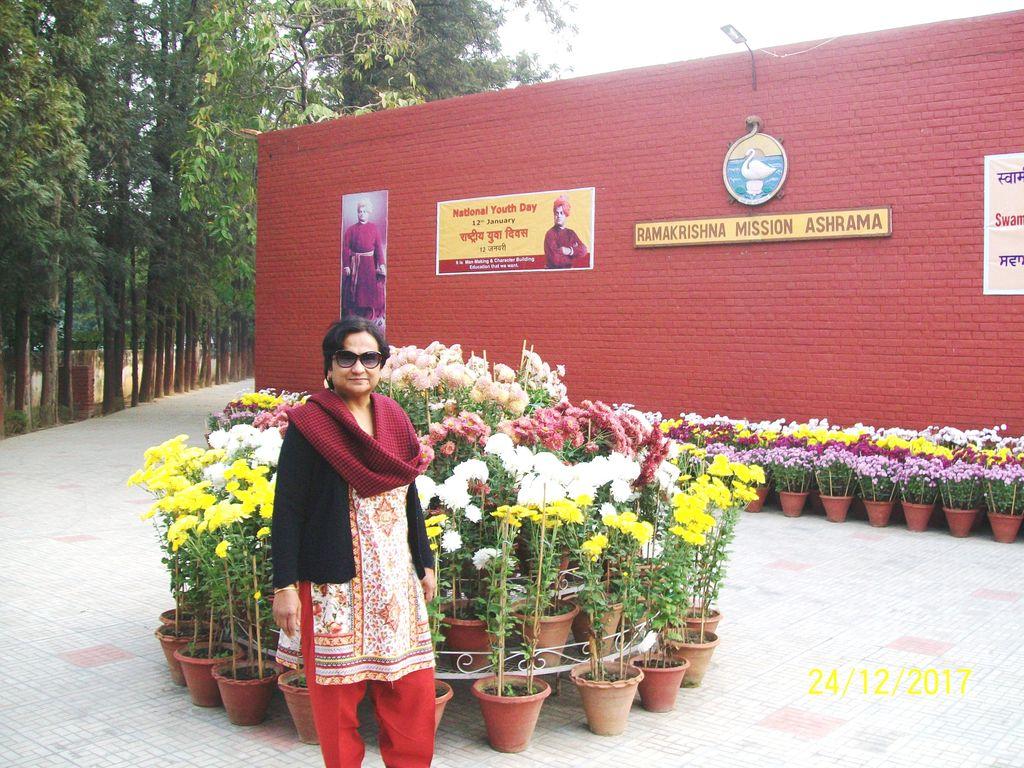 R K Mission Chandigarh