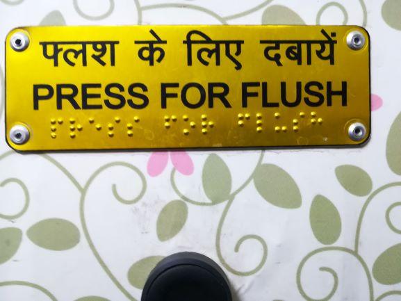 first-flush.jpg