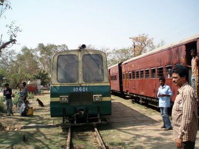 Bardhaman Katwa, Up and Down train