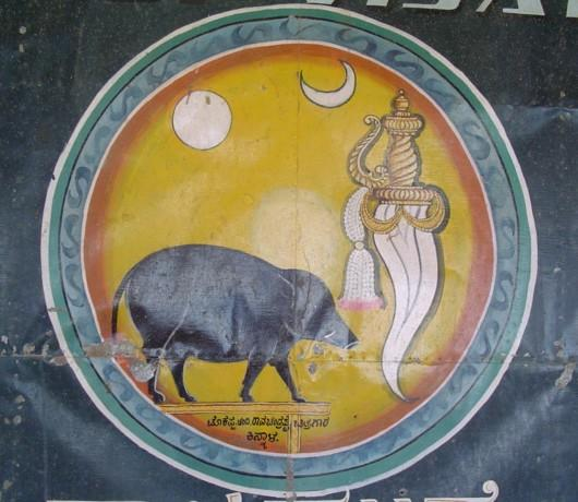 emblom of Vijayanagar.jpg