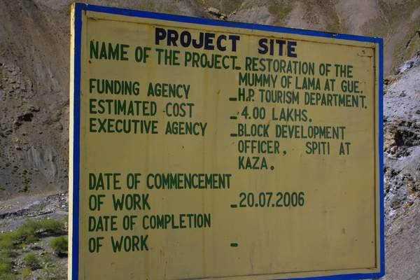 Name:  Gue Mummy Lama Project Sheet.jpg Views: 13763 Size:  34.9 KB