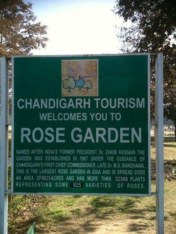 rose entrance.jpg