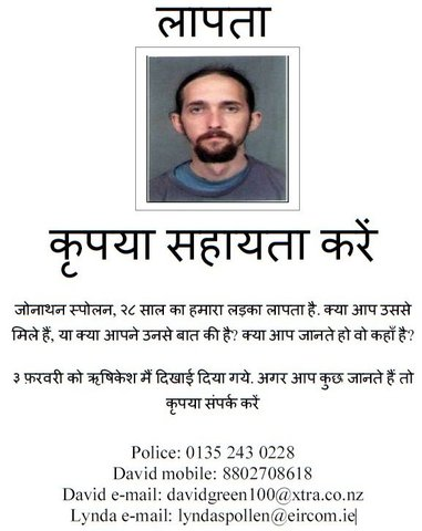 Name:  28037d1330773109-have-u-seen-jonathan-spollen-missing-in-rishikesh-since-feb-3-maybe-in-dharamsa.jpg
