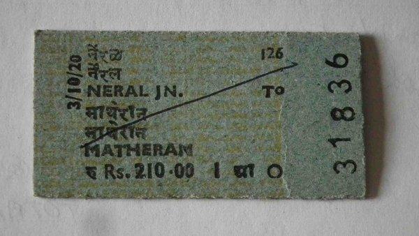Neral ticket.jpg