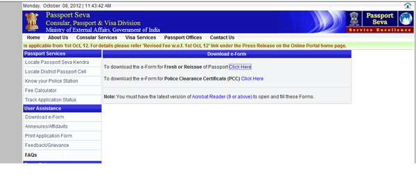 Pp Application For One Our Year Old Kid India Travel Forum