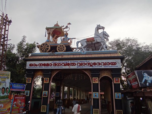 Trivandrum Jpg Shiva Temple Neyyattinkara Clock Tower Excellent Gift For My Mom S 60th Birthday India Travel