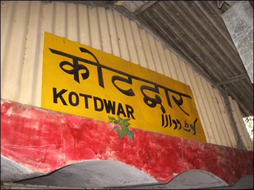 reached_at_kotdwara.jpg