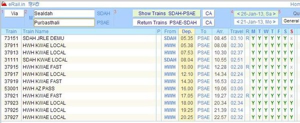 Name:  train list.jpg Views: 8334 Size:  47.2 KB