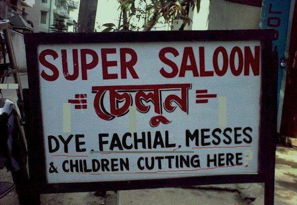 children cutting.jpg