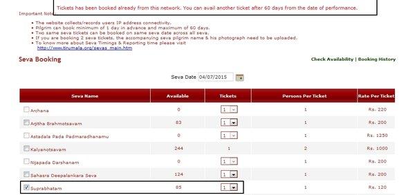 Tirupati suprabhata seva tickets online booking