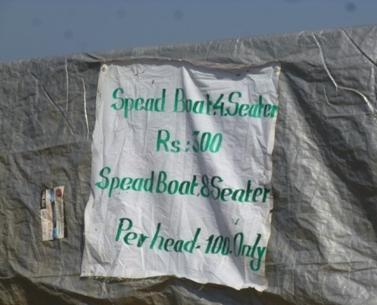17. Speed Boat Rate.JPG