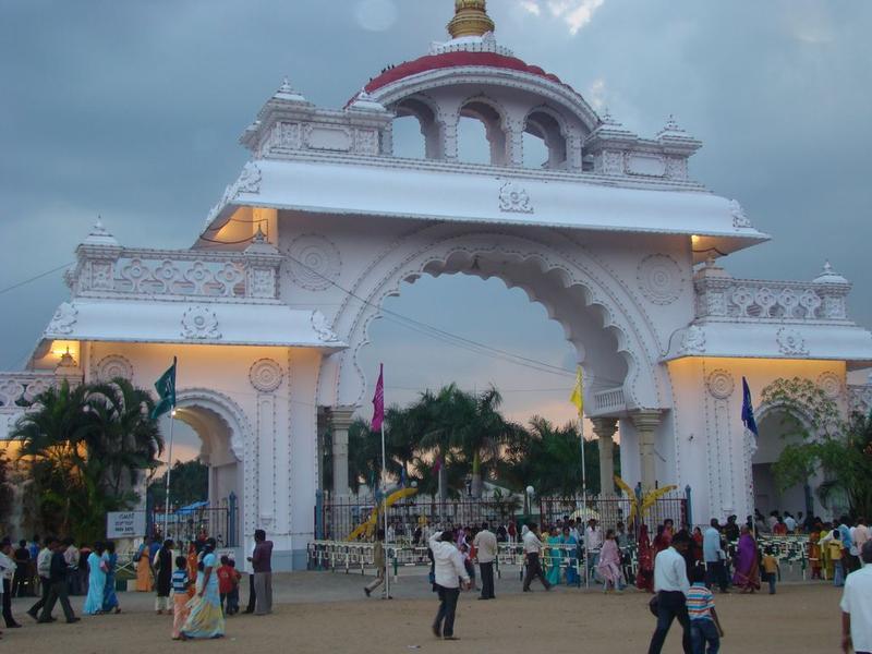 Dasara_Exhibition_Entrance.jpg
