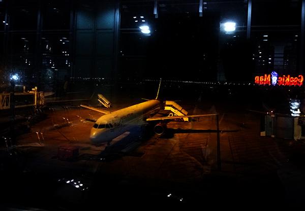 Name:  Andaman_Airport_ccu.jpg Views: 872 Size:  65.2 KB