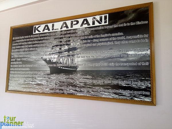 Name:  Andaman-Kalapani-Meuseum_Port-Blair.jpg Views: 956 Size:  74.2 KB