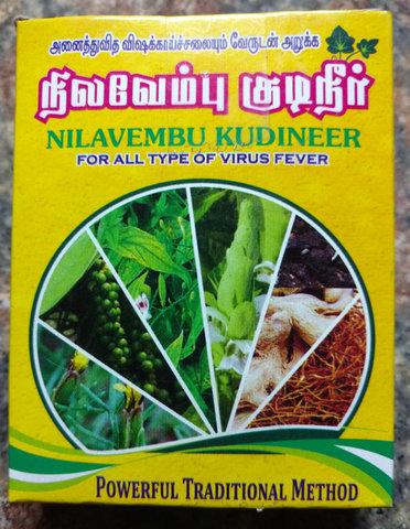 Name:  Nilavembu.jpg Views: 104 Size:  77.4 KB