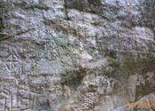 Edakkal - Petroglyph with Tamil words - Palapuli than anthakari - that mean