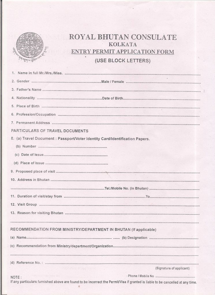 New Passport Application Form For West Bengal