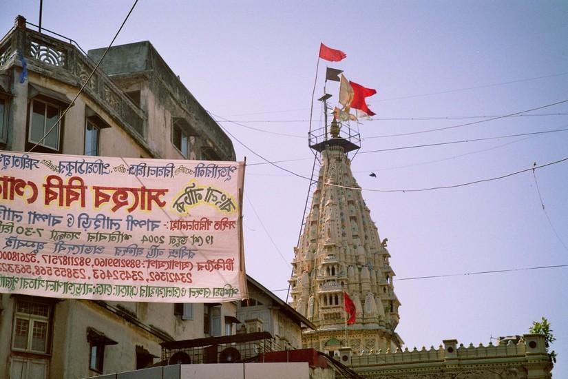 Temple near Crawford Market