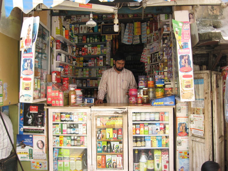 Ajurvedic medicine store, Bangalore city market / Krishna Rajendra ...