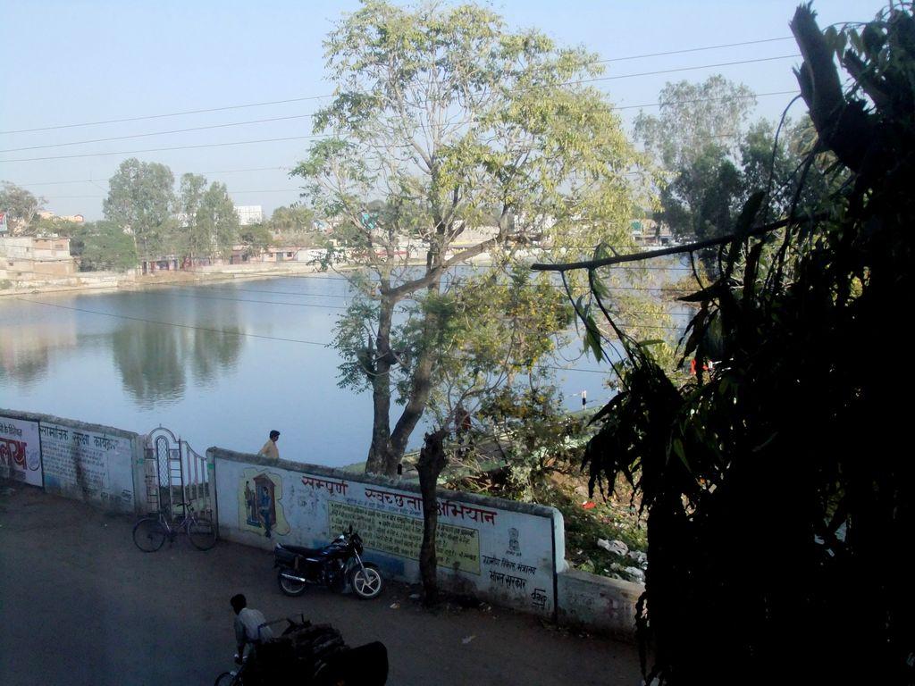 Chhindwara India  city photos gallery : Chhindwara, view from hotel India Travel Forum | IndiaMike.com