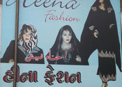 Heena Fashion Billboard by Lou Wilson.  Tags: Gandhinagar, Gujarat, People and Faces.