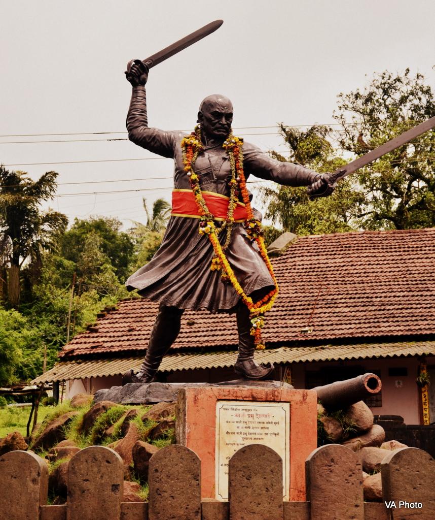 Ratnagiri City At Ratnagiri Maharashtra India: Kolhapur, Ratnagiri, Ganapatipule And Beyond