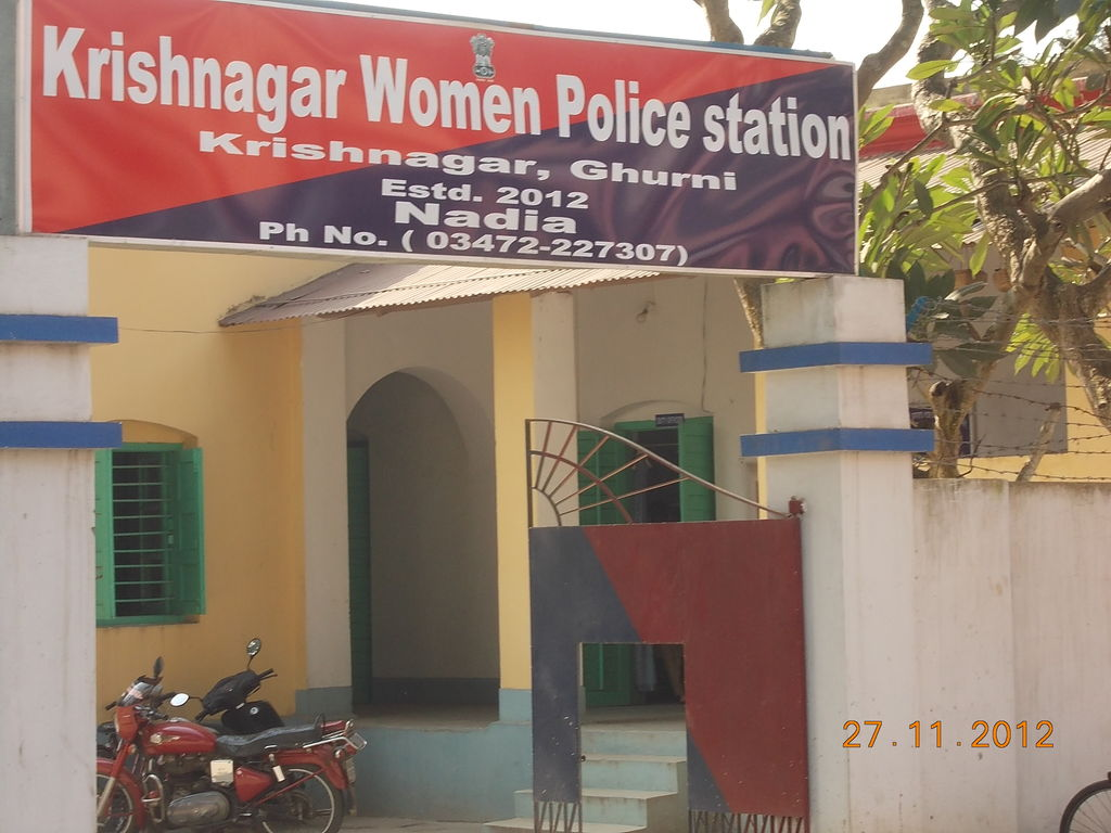 Indian police station