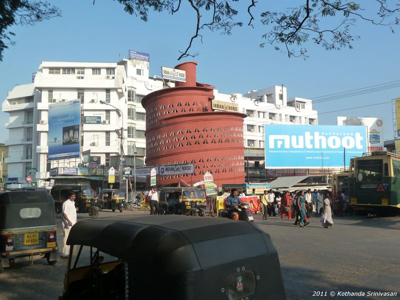 India Coffee House, Trivandrum