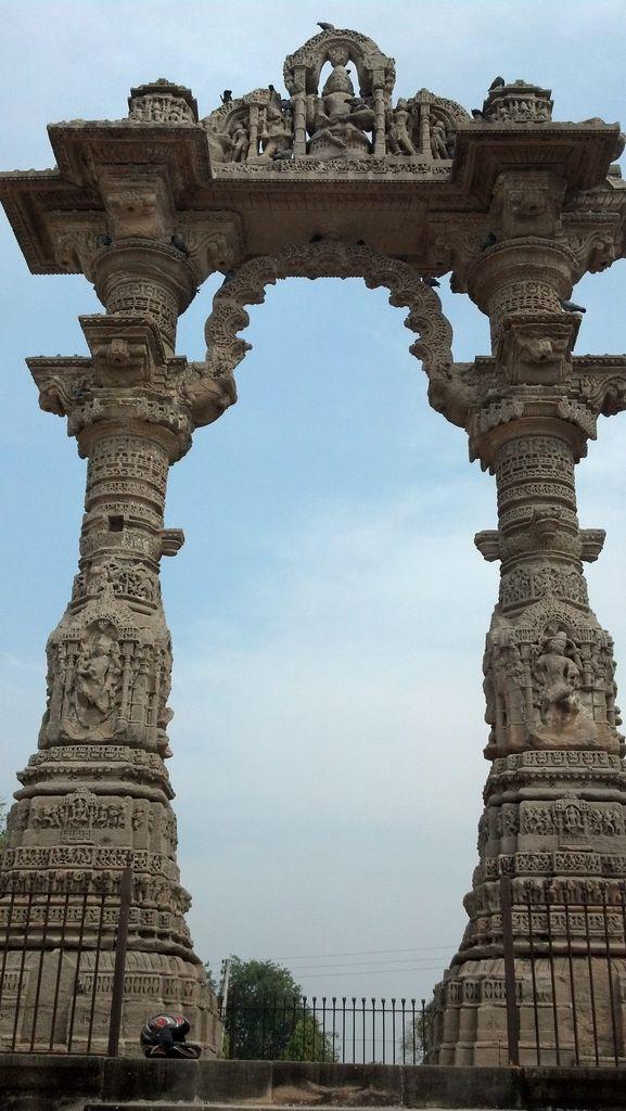 Kirti Toran - India Travel Forum | IndiaMike.com