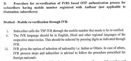 iv=D - Aadhaar reg'd - Ok...
