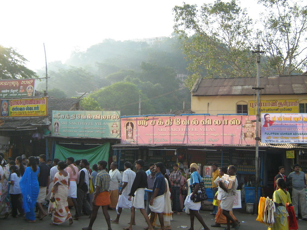 Palani Main Subramanya Temple Photo Gallery Photos Of