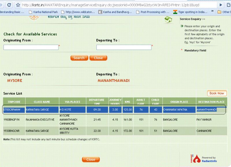 Name:  Manathvadi.jpg Views: 4713 Size:  77.4 KB