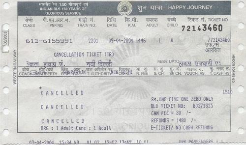 Cancellation-ticket.jpg