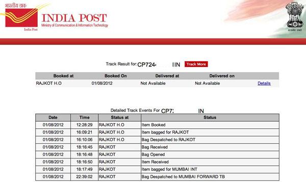India_post.jpg