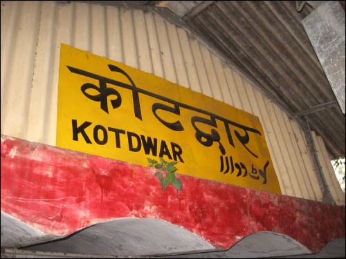 reached_at_kotdwara.jpg