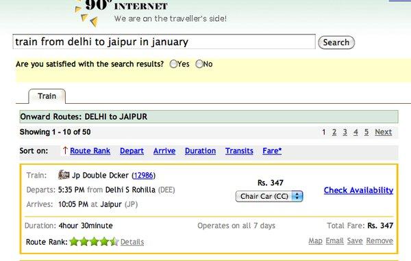 Name:  Screen shot 2012-12-11 at 11.21.00 PM.jpg Views: 4585 Size:  49.2 KB
