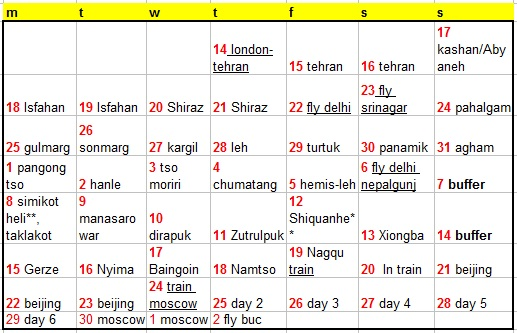 itinerary.jpg