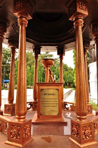 Name:  Bande Mataram.jpg Views: 377 Size:  47.8 KB