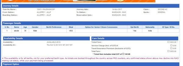 Name:  Booking Screen.jpg Views: 44 Size:  27.3 KB